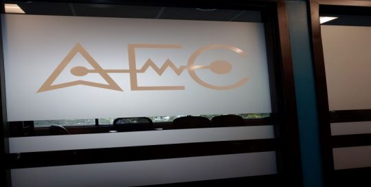 AEC Logo on Etched on Glass